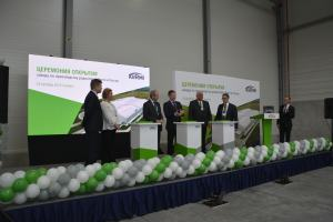 Grand Opening Ceremony at KERMI Steel Radiators Plant in Stupino, Russia