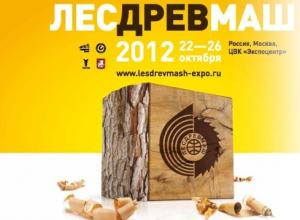 "Lesdrevmash 2012 ""Machinery, equipment, tools for Woodworking, Furniture, Timber, Pulp and Paper Industries"""