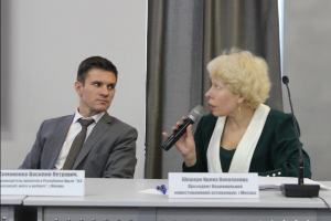 "OOO ""eastconsult"" took part in the II Crimea Investment Forum"