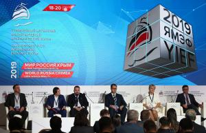 V YALTA INTERNATIONAL ECONOMIC FORUM, CRIMEA, 18-20 of April, 2019