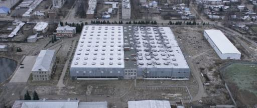 Pos.Nr. O 40003 – Industrial land plot, Moscow